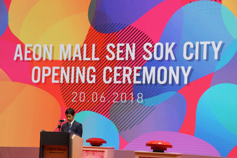 東南アジア最大のイオン、カンボジア2号店グランドオープン 3号店の建設も?