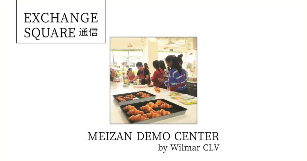 EXCHANGE SQUAREで無料のパン作り&料理教室 MDC