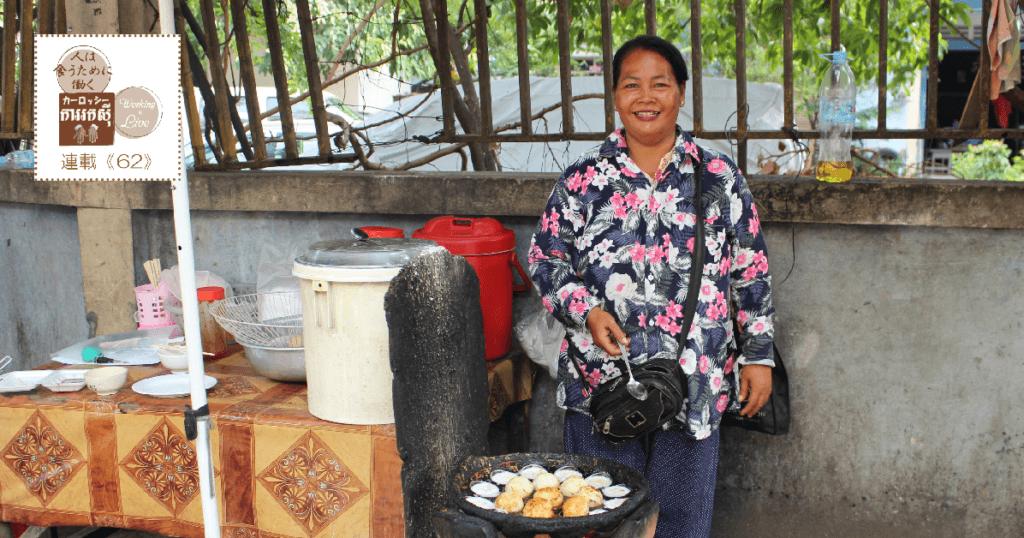 【カンボジア人のお仕事紹介】決め手は「味」と「会話」