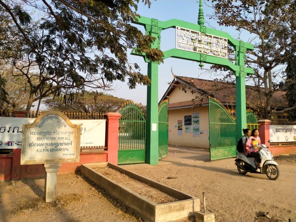 友好学園の正門