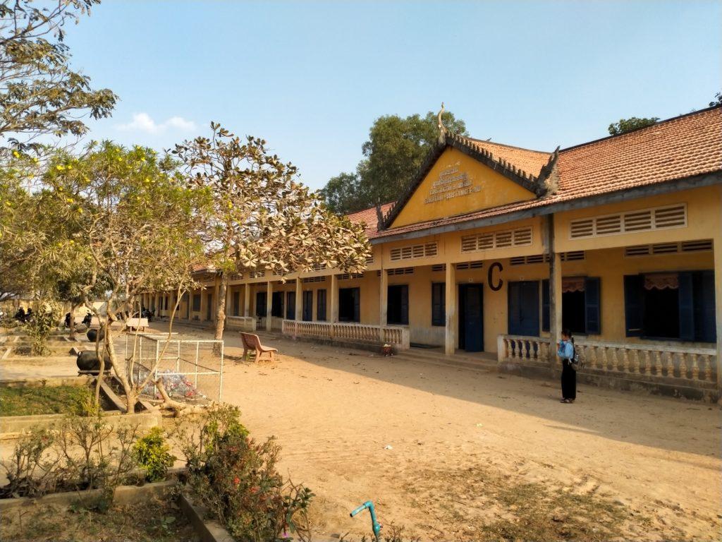友好学園の建物