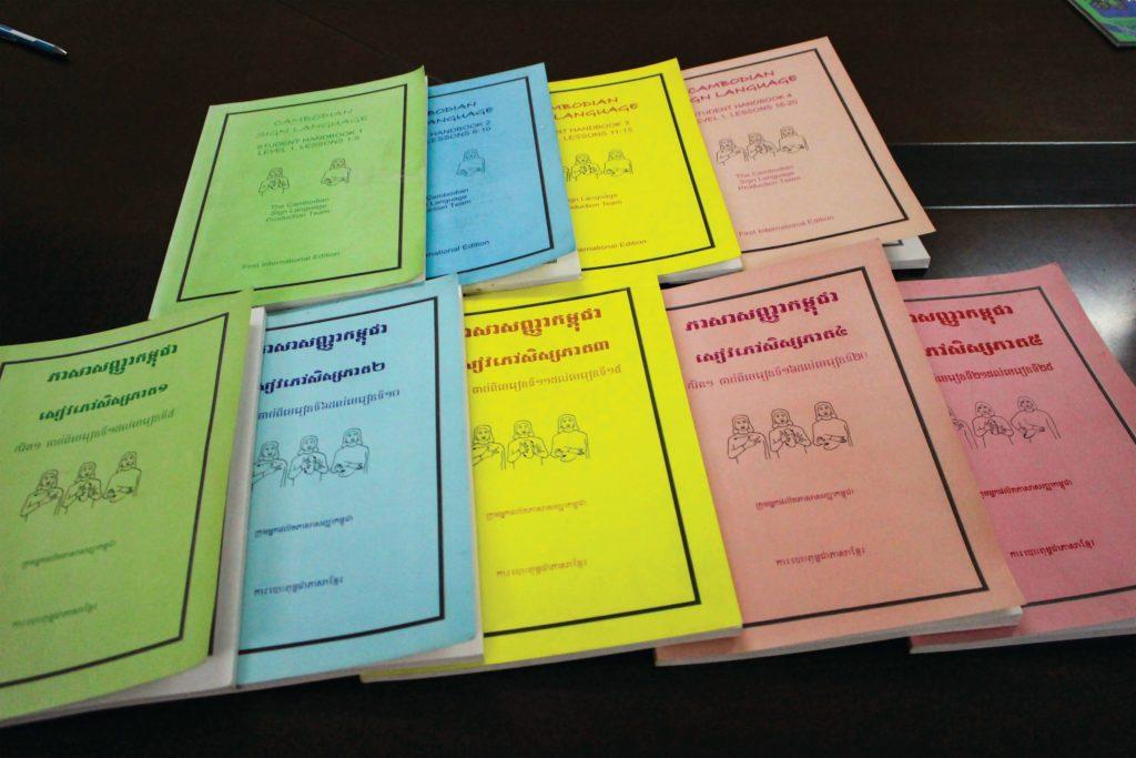 NyoNyum107号特集:③言語学として手話表記の研究に取り組むNGO