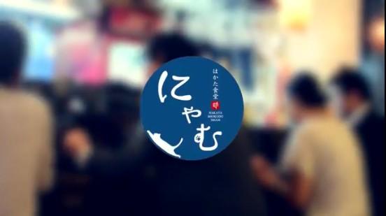 【掲載店舗大募集】カンボジアのグルメ情報ページ「ニョニュムグルメ」オープン!