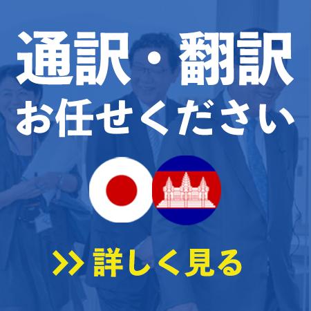翻訳・通訳ならNyoNyum