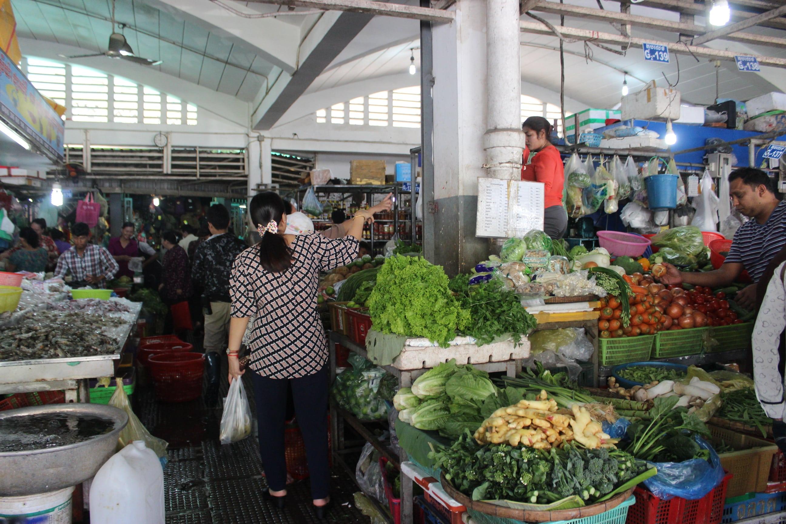 セントラルマーケット