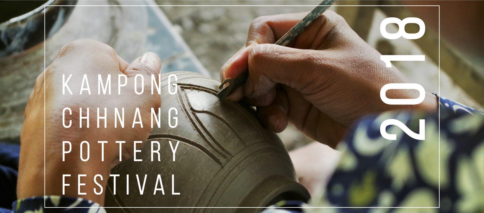 今年も陶器市が開催されます!【ニョニュムショップ便りvol.10】