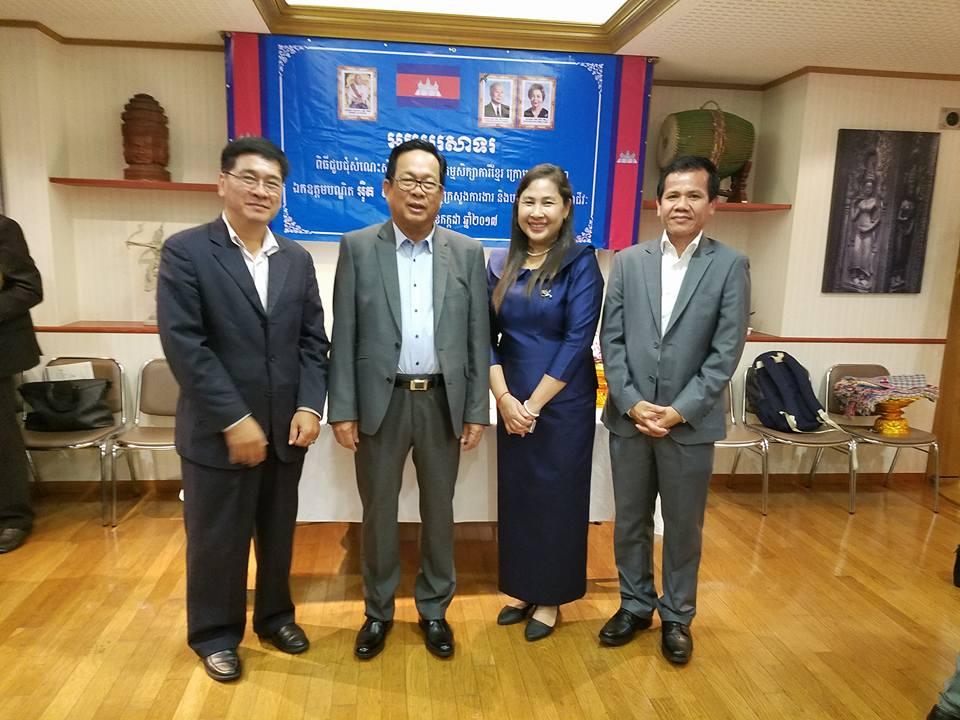 カンボジア 大使 館 大阪