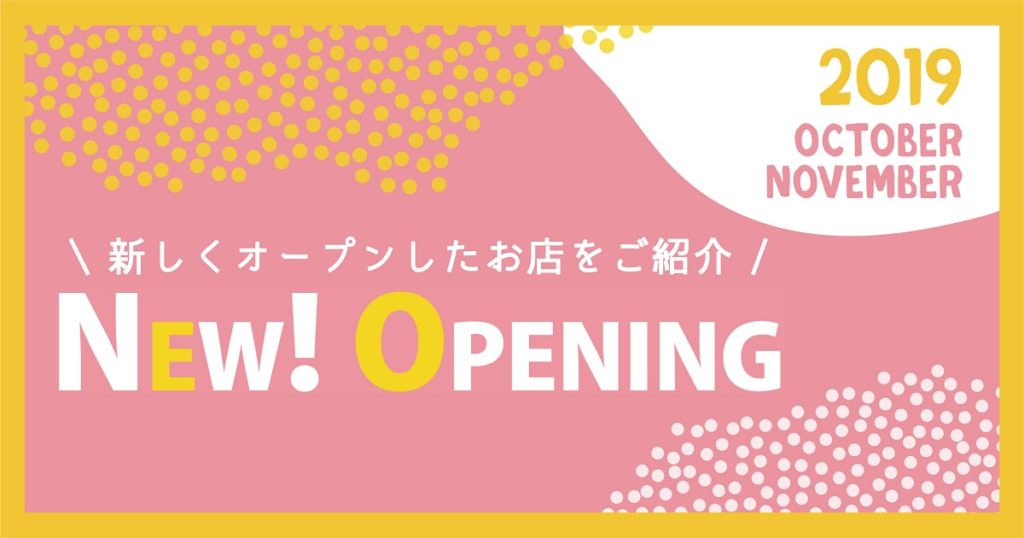 【NyoNyum103号版カンボジアNEW OPENING情報】